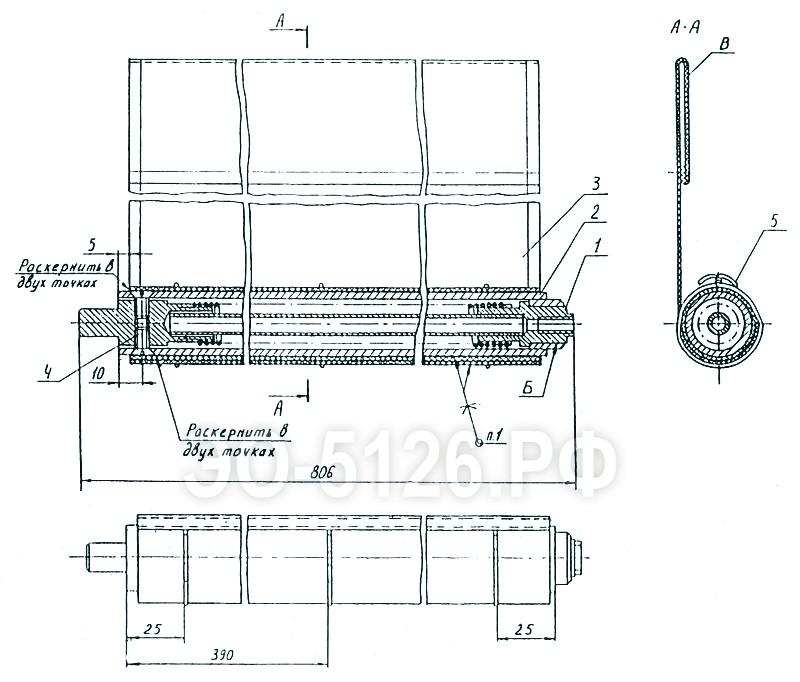 ЭО-5126 - Шторка радиатора