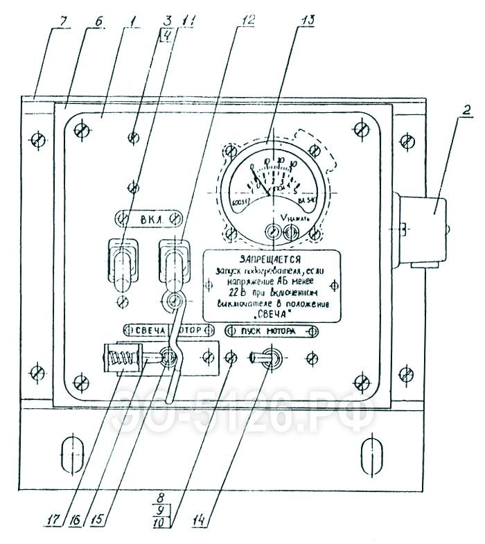 ЭО-5126 - Щиток подогревателя